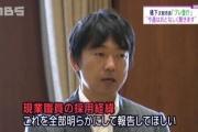 橋下効果!? 大阪市交通局の早期退職希望者が急増