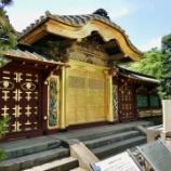 『戊辰戦争から150年 で、上野に行ってみた 大人な夏休み自由研究【歴史の時間】』の画像