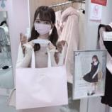 『[ノイミー] 谷崎早耶、ハニーシナモン渋谷109店に来店…』の画像