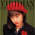 『鈴木祥子 「VIRIDIAN」』の画像