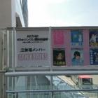 『6/17~19 「AKB48 45thシングル選抜総選挙」新潟遠征 2日目 その2』の画像