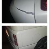 『【Anyca】シェア減少時は車両のメンテ!エルグランドに事故発生!ここは耐えるしか・・・【新型コロナ対応】』の画像