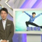 NHKの羽生くんの画像ちょっとずるいw https://t....