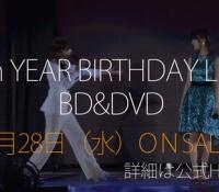 【乃木坂46】「5th YEAR BIRTHDAY LIVE」のBlu-ray&DVDが発売決定!!