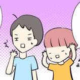 『【海外でお金が足りなくなった話2】予備のカードも使えない…何故?夫が原因を解明した?!』の画像