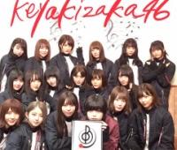 【欅坂46】「音楽の日」の欅ちゃん集合写真!