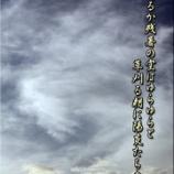 『半沢直樹の恩返し』の画像