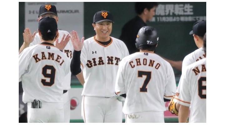 巨人・高橋監督、ファンに謝罪する