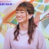 『【乃木坂46】松村沙友理の姉、お風呂上がりの姿が衝撃的すぎるwwwwww』の画像