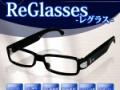 【悲報】メガネ型カメラで銭湯盗撮した男逮捕
