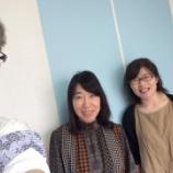 『【開催レポート】埼玉県大宮市にてペライチサポーター養成講座 開催』の画像