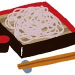 【健康】主食を蕎麦に変えた結果www