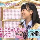 【HaKaTa百貨店】矢吹奈子の考えた罰ゲームがかわいい