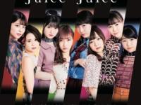 Juice=Juiceひとそれ(New Vocal Ver.)新MVは全編アニメーションキタ━━━━(゚∀゚)━━━━!!