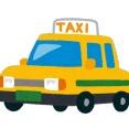 【悲報】タクシー運転手だけど仕事なさすぎて精神ヤバイ……