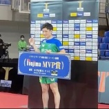 『【Tリーグ後期ノジマMVP賞】張本智和選手が受賞🎊』の画像
