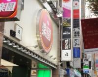 『Models IMON 渋谷店がオープン!』の画像