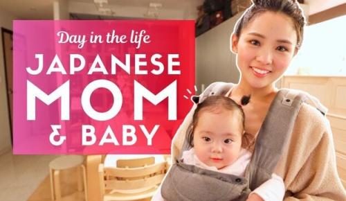 日本の美人ママと赤ちゃんの1日密着映像が海外で話題に