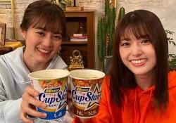 ぐうかわw 生田絵梨花&松村沙友理、笑顔で乾杯2ショット!ってそれで乾杯?!www