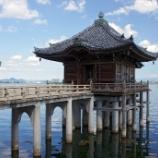 『いつか行きたい日本の名所 浮御堂』の画像