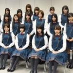 ぼく「AKBとか欅坂って全員同じ顔に見える」 お前ら「!!!」