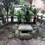 『古代ユダヤ遺跡と淡路島』の画像