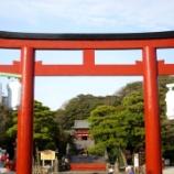 『JAL×はんつ遠藤コラボ企画【鎌倉・江の島編】目次』の画像