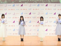 【日向坂46】3坂初共演ドラマ『ボーダレス』オンライン記者会見の様子がこちら!!!!!