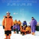 記事タイトル145 南極料理人 63点 2009年 125分