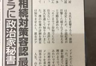 【朗報】乃木坂46さん、ついに恋愛解禁へwwwww