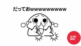 【日本のネット文化】   なんなんだ この「wwwwwwww」って文字はよぉ!?  ああ 「LOL」と同じ意味なのねXD。   海外の反応