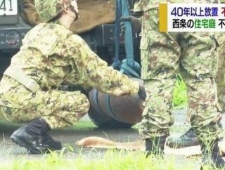 住宅の庭に不発弾を40年以上放置、匿名女性が通報…陸上自衛隊第14旅団が撤去!