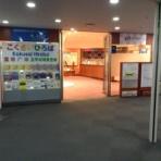 福岡で英会話を勉強する方法