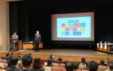 『【SDGsで変える会社の未来】』の画像