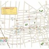 『上戸田商店会散策マップ2016をご紹介します!』の画像