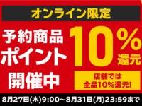 【日向坂46】『アップトゥボーイ 11月号』気になる表紙解禁はまだか!?