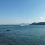 『いつか行きたい日本の名所 能古島』の画像