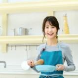 『【悲報】年収500万円の夫から「働いてくれ」と頼まれた女性がヤバい😅』の画像