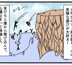 【超絶ネタバレ】タイ映画『ハートビート』