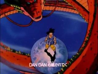 【悲報】 「DAN DAN心魅かれてく」、よく考えたらドラゴンボールに合ってない