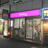 『Chatime 新大久保店 - ジェムカン聖地巡礼』の画像