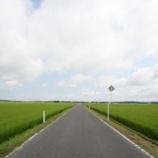 『東日本大震災』の画像