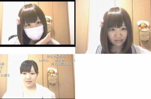 【悲報】ニコ生主がマスク取ったらダメだなwwwwwwwwwwwwwのサムネイル画像