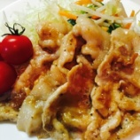 『29(肉の日)なので ご飯がススム~!さっぱり梅風味しょうが焼き』の画像