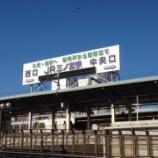 『神戸&大阪に行きました』の画像