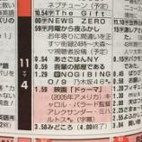 『【乃木坂46】『NOGIBINGO!9』10月16日より放送決定!司会は・・・』の画像