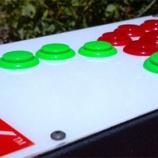 『PS4向けHitboxのアップデート方法解説』の画像