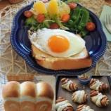 『中級 シナモンロール、クルミパン、オレンジリング、上級 山食、チョココロネ』の画像