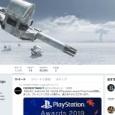 【速報】フロム広報、Twitterのヘッダー画像がアーマードコアの未公開画像に変わる。