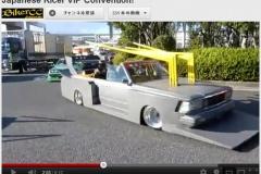 【珍走団】日本の族車が大集合する動画が話題に 海外ユーザー「理解しがたい」「下痢便サウンド」